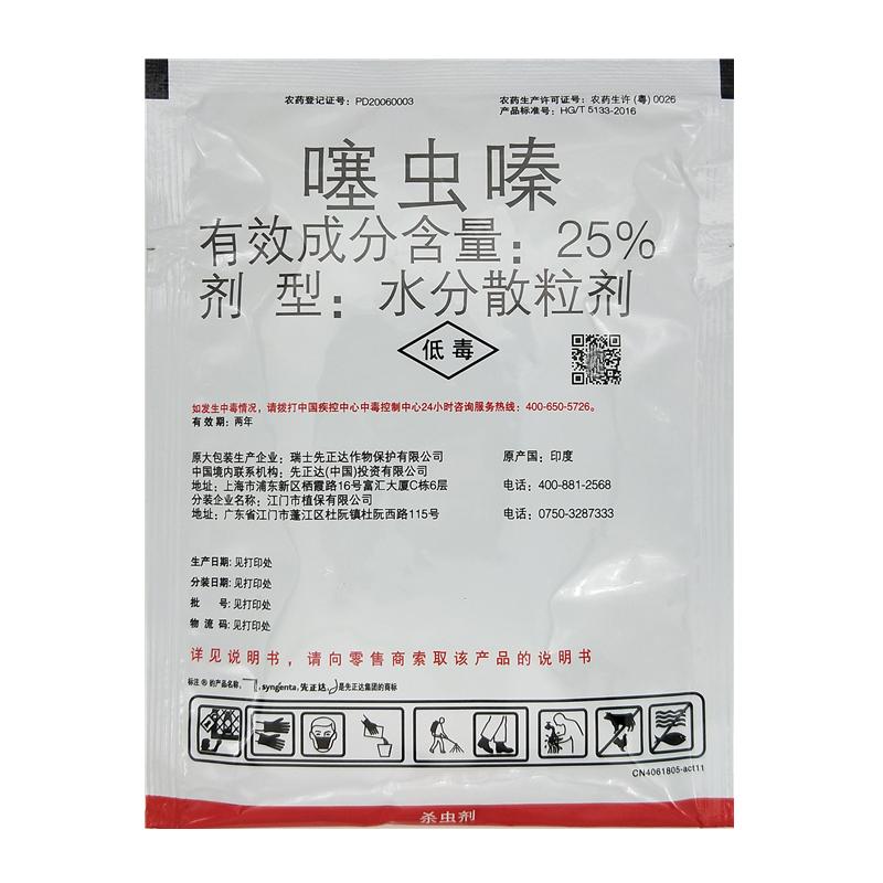 IMG20200325231602_副本.jpg