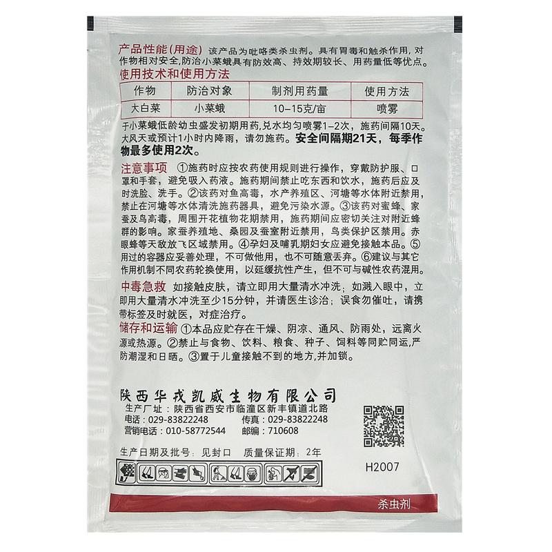 IMG20200406134328_副本.jpg