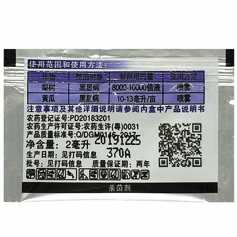 IMG20200113152517_副本.png